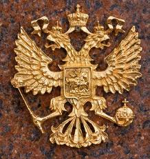 byzantine-double-headed-eagle-byzantine-eagle